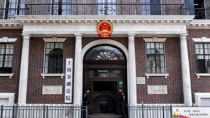 Shanghai courts top the nation for ruling enforcement