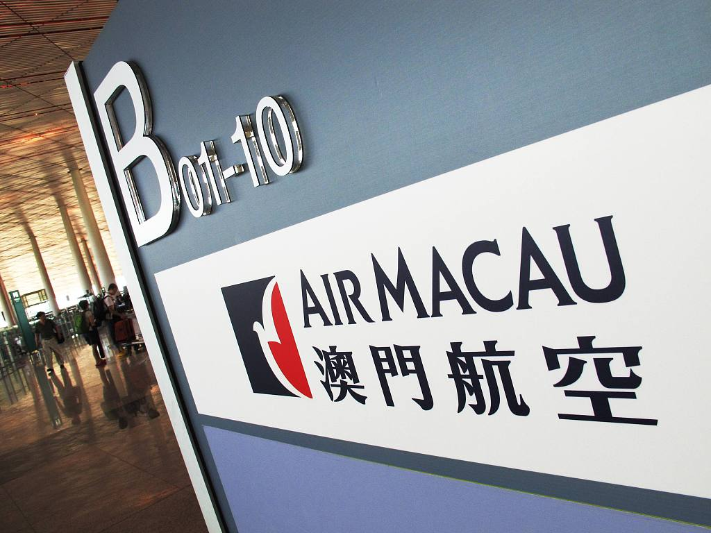 Macao civil aviation authority approves 198 extra, charter flights for Spring Festival