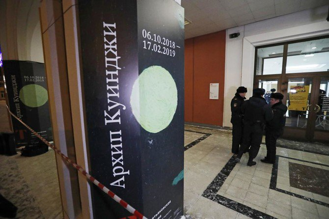 Russian painting stolen as witnesses watch in Moscow gallery