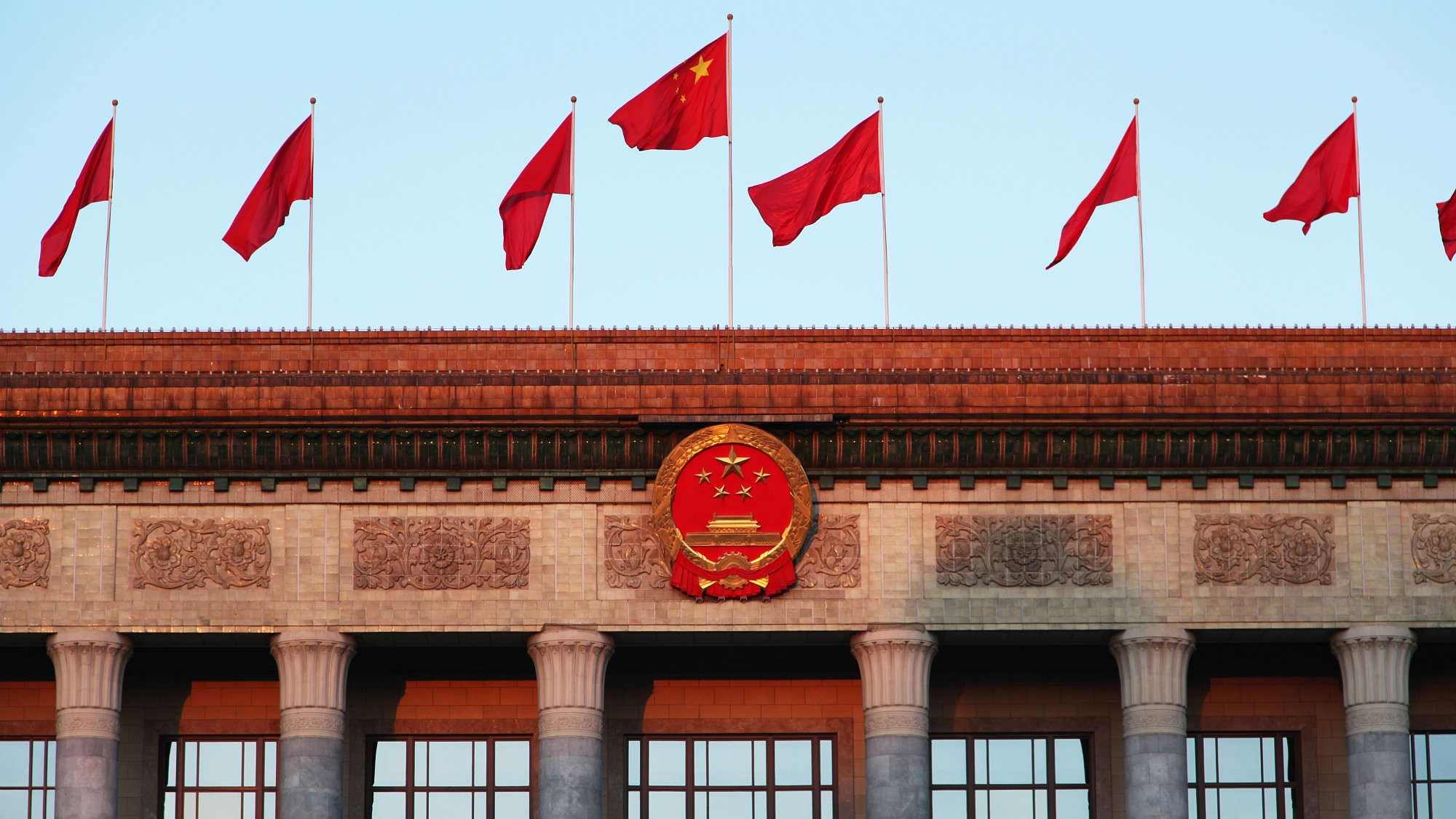 China to award highest state honor to contributors