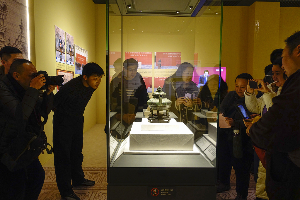 Returned Chinese relic on display at National Museum