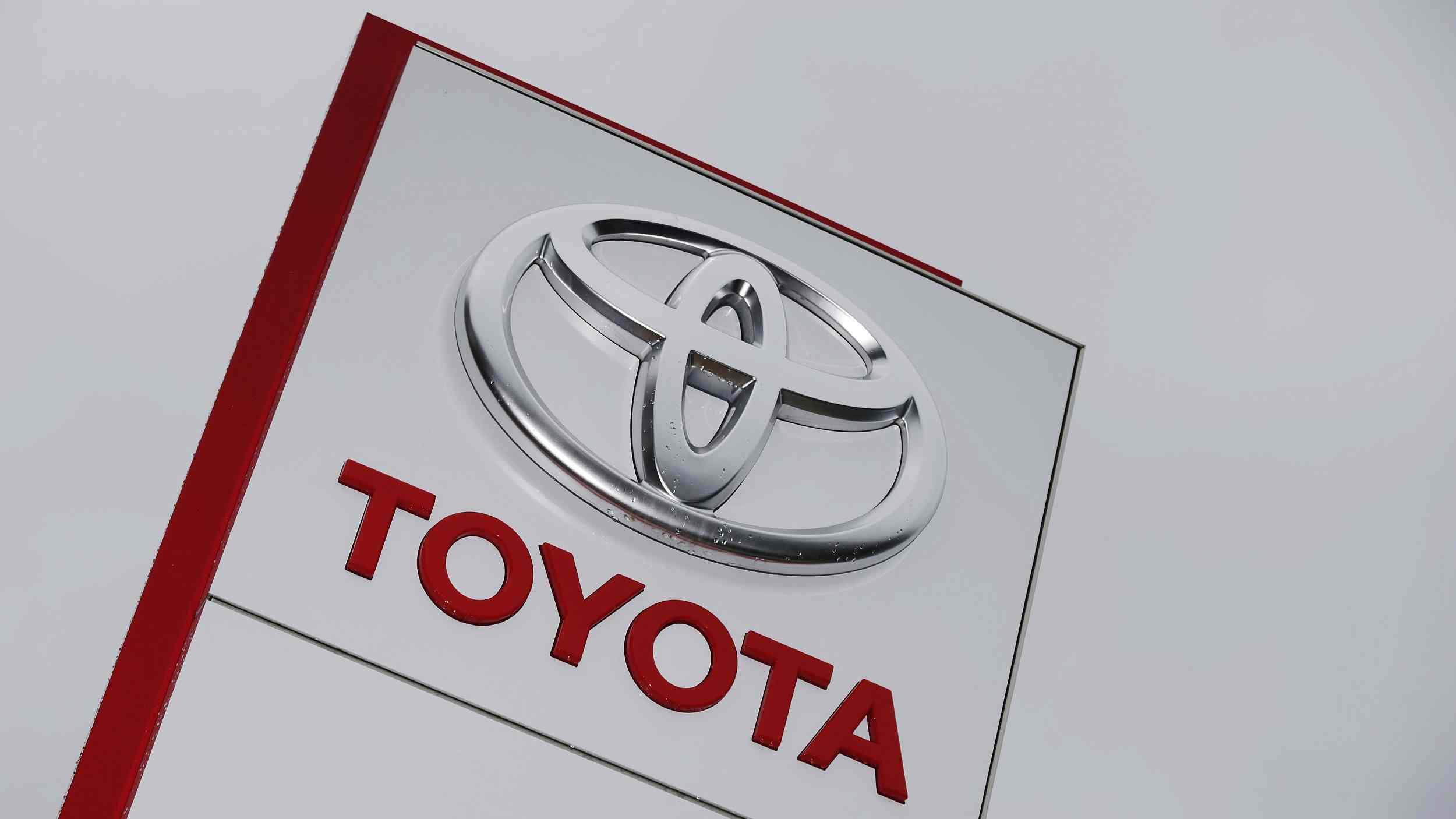 China recalls 186,790 Toyota defective compact cars