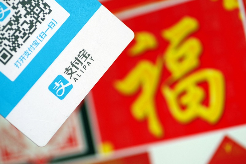 Chinese police join hands with Alipay to curb cyber fraud