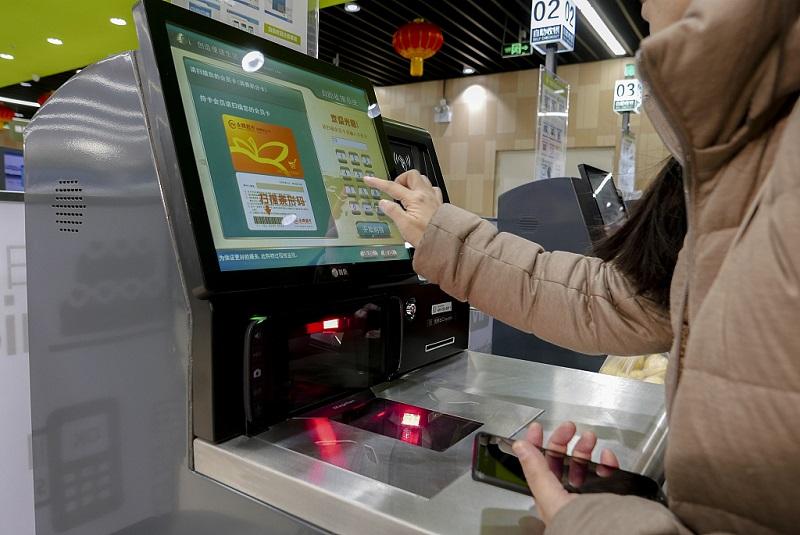 Shanghai ahead in average per capita consumption online