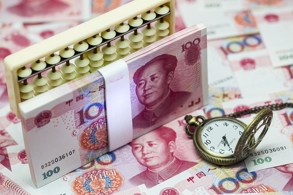 Central bank to issue 20 bln-yuan bills in Hong Kong
