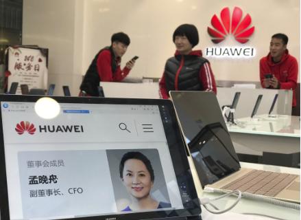 Beijing slams US request for Huawei CFO