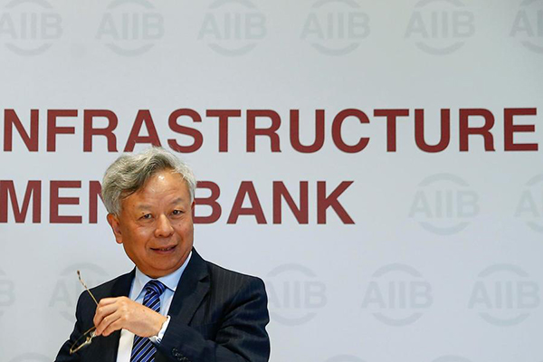 AIIB to adopt local currency loans in Asia