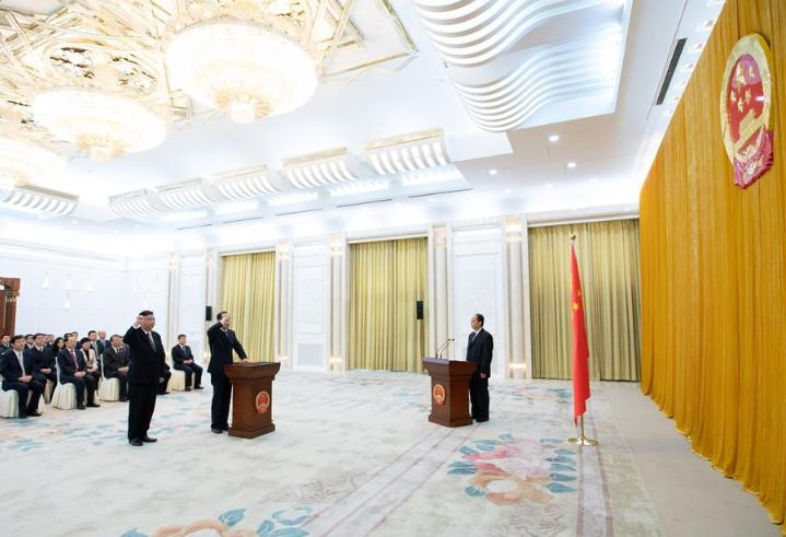 13th NPC Standing Committee holds oath-taking ceremony in Beijing