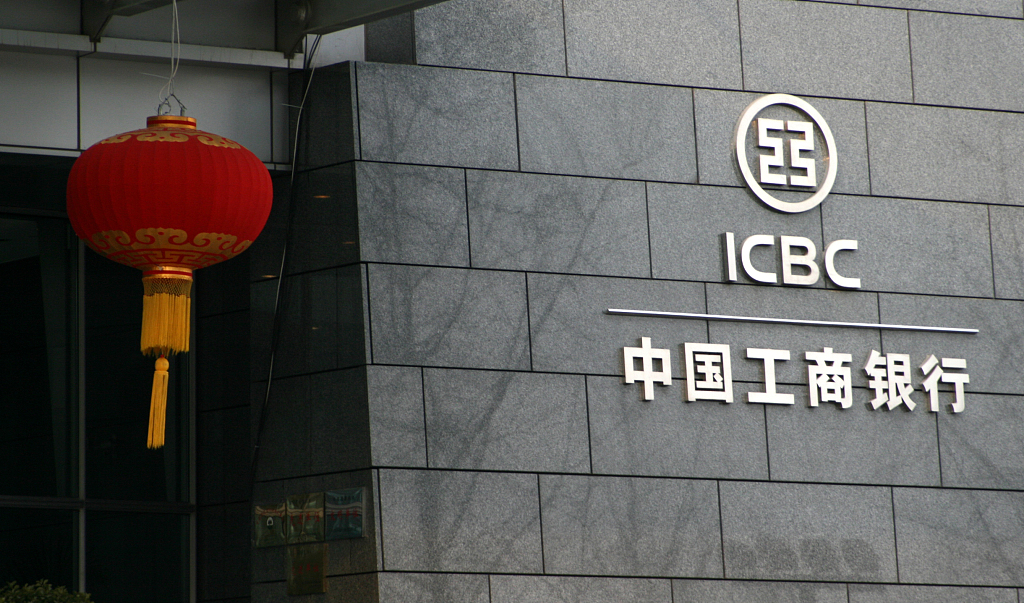 Chinese brands rank in 2019 Brand Finance Global 500 report