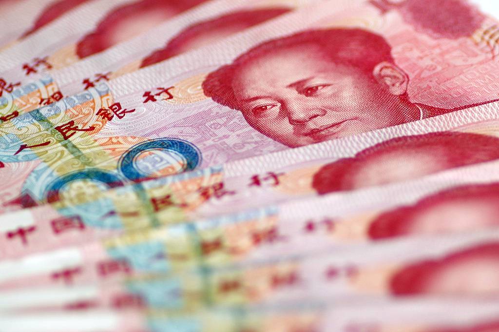Chinese bonds to be included in Bloomberg global index