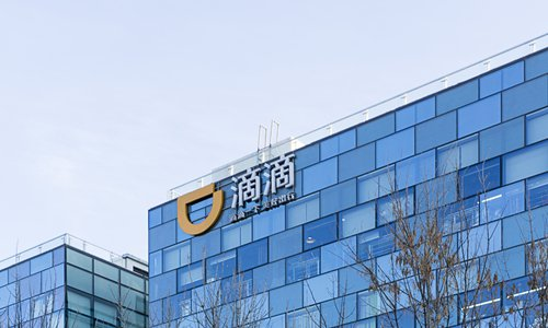 Didi Chuxing may cut staff by 25%: Chinese media