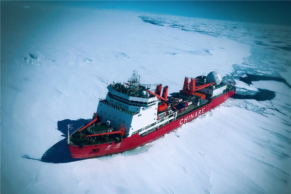 Research icebreaker to return earlier than schedule