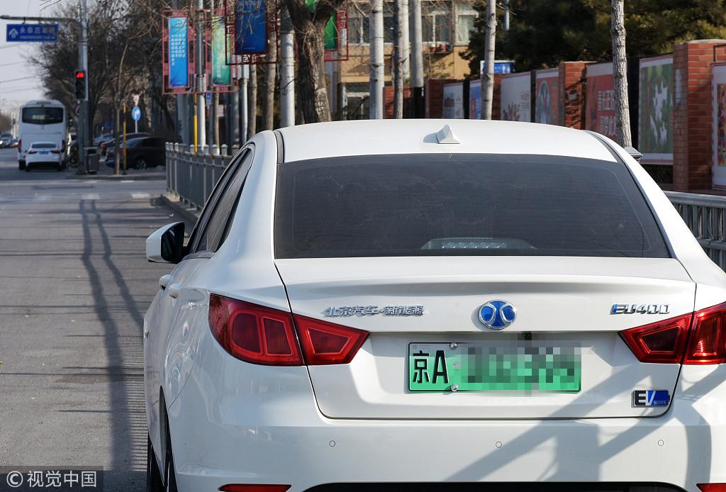 Beijing license plate: 8-year wait for new energy car