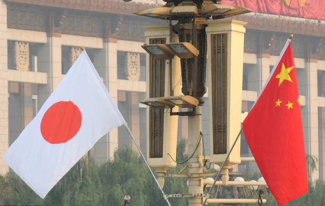 China, Japan to hold security dialogue in Beijing