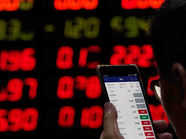China gears up for financial opening as markets mature