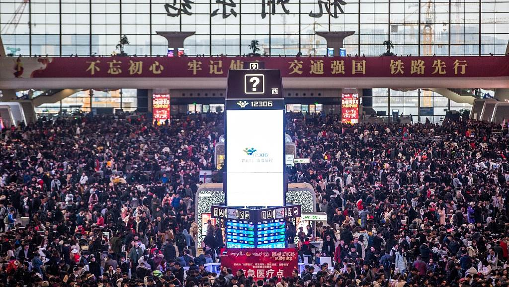Spring Festival travel rush crowds throng train stations