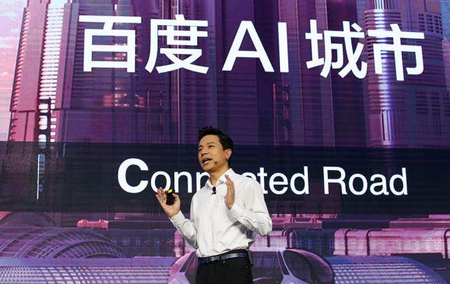 Baidu plans new AI cloud computing center in north China