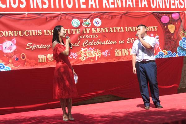 Kenyan students celebrate Chinese New Year
