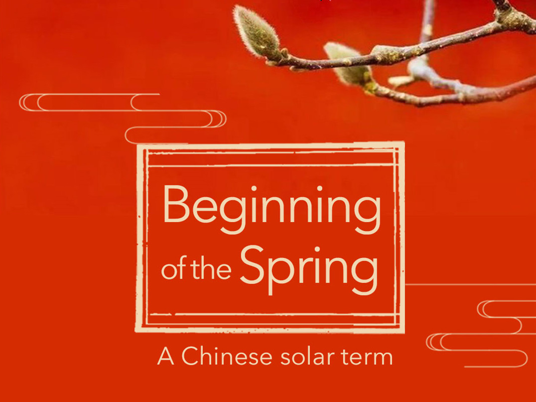 Chinese solar term 'Lichun': Beginning of the Spring