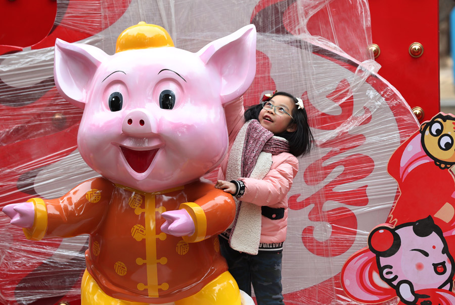 Ditan Park rings in Year of the Pig