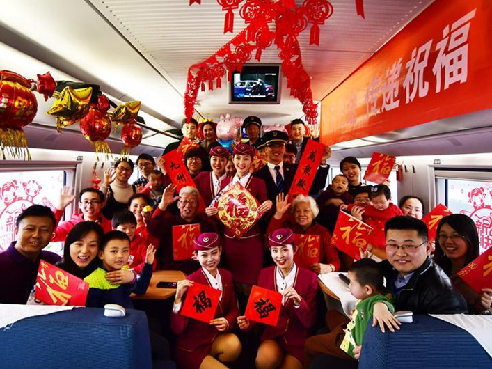 Activities held on trains to greet festival