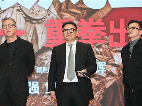 Prestigious crime filmmakers offer view on anti-corruption case