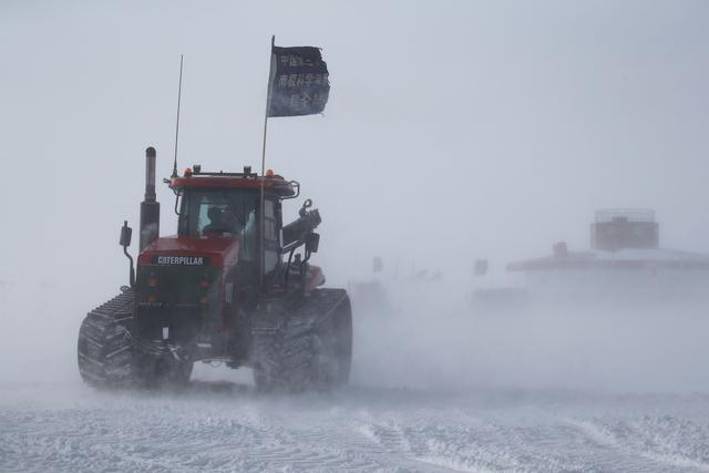 Chinese research mission to Antarctic leaves Taishan station