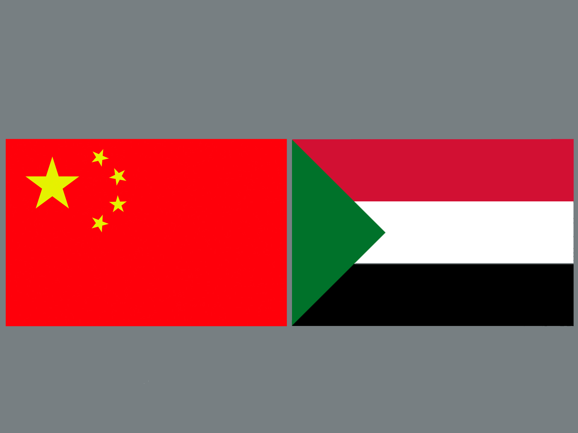 Chinese, Sudanese leaders exchange congratulations on 60th anniversary of diplomatic ties