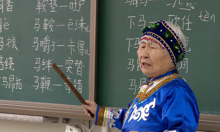 Oroqen elder's classes preserve ethnic language