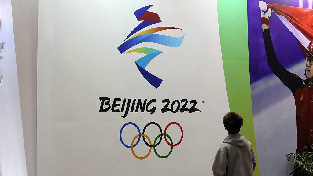 3-year countdown begins for 2022 Beijing Winter Olympics