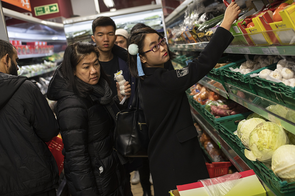 China's January inflation rate expected to edge up