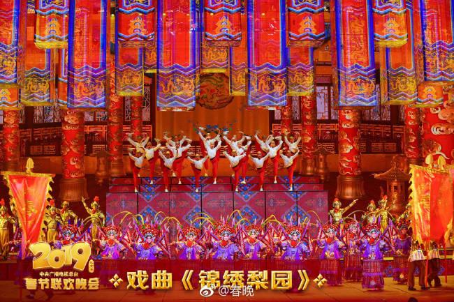 1.17 billion watch Spring Festival gala