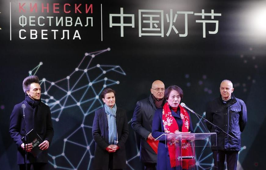 Chinese New Year casts fantastic lights on Serbian capital