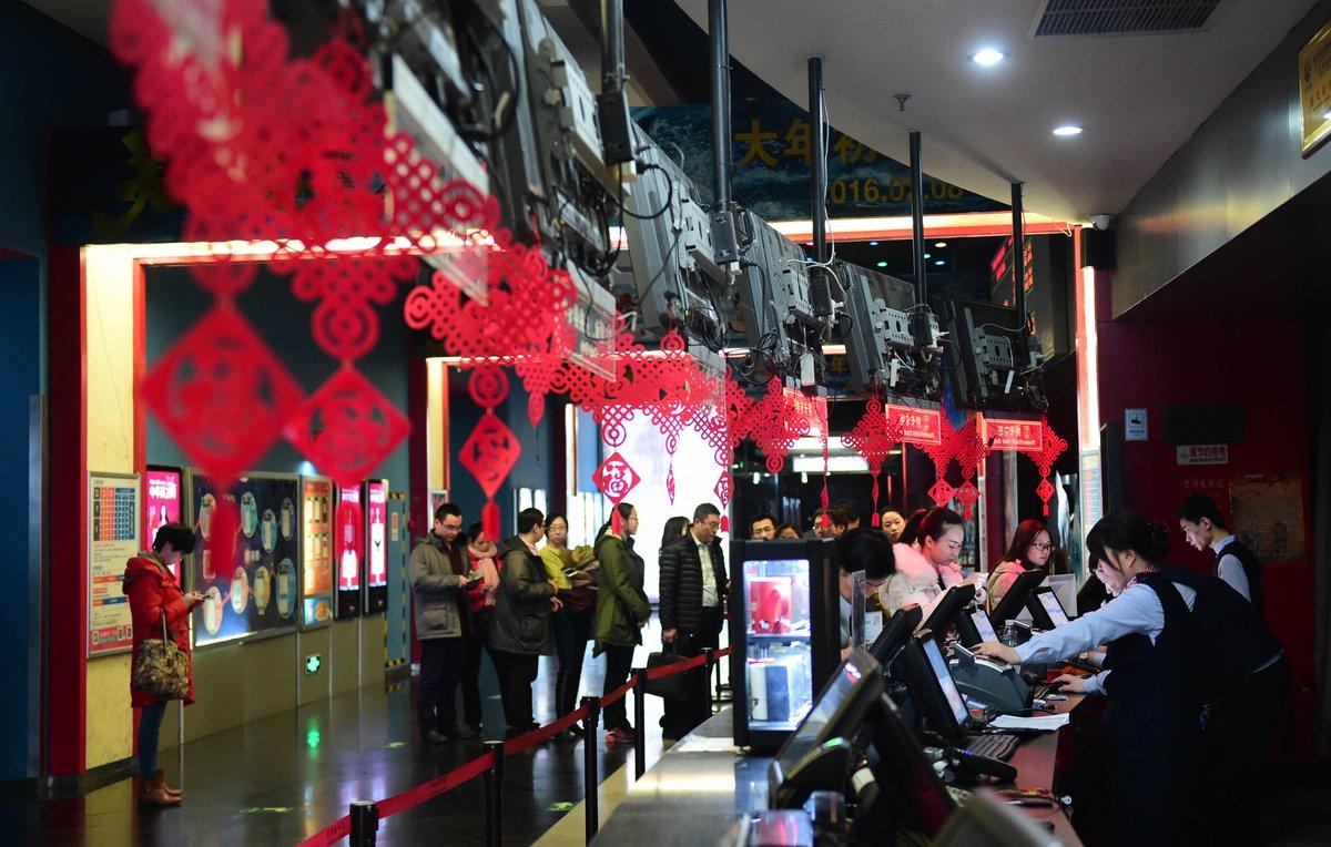 China's box office breaks single-day record