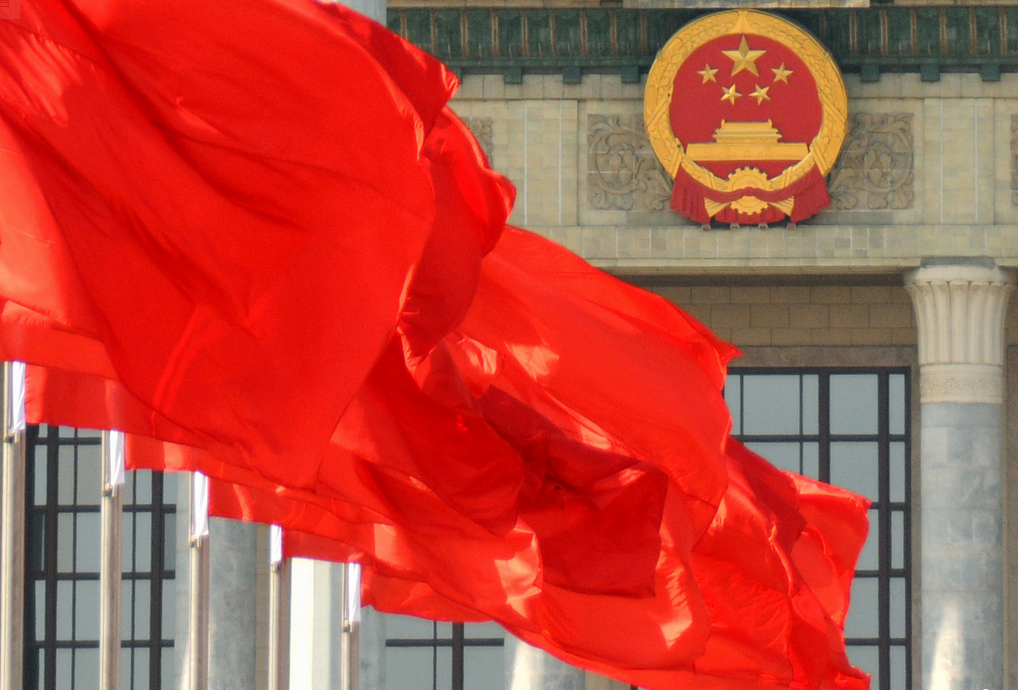 Xi's new year inspections underpin people-oriented approach