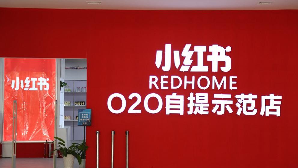 China's social e-commerce illustrates success of innovation economy