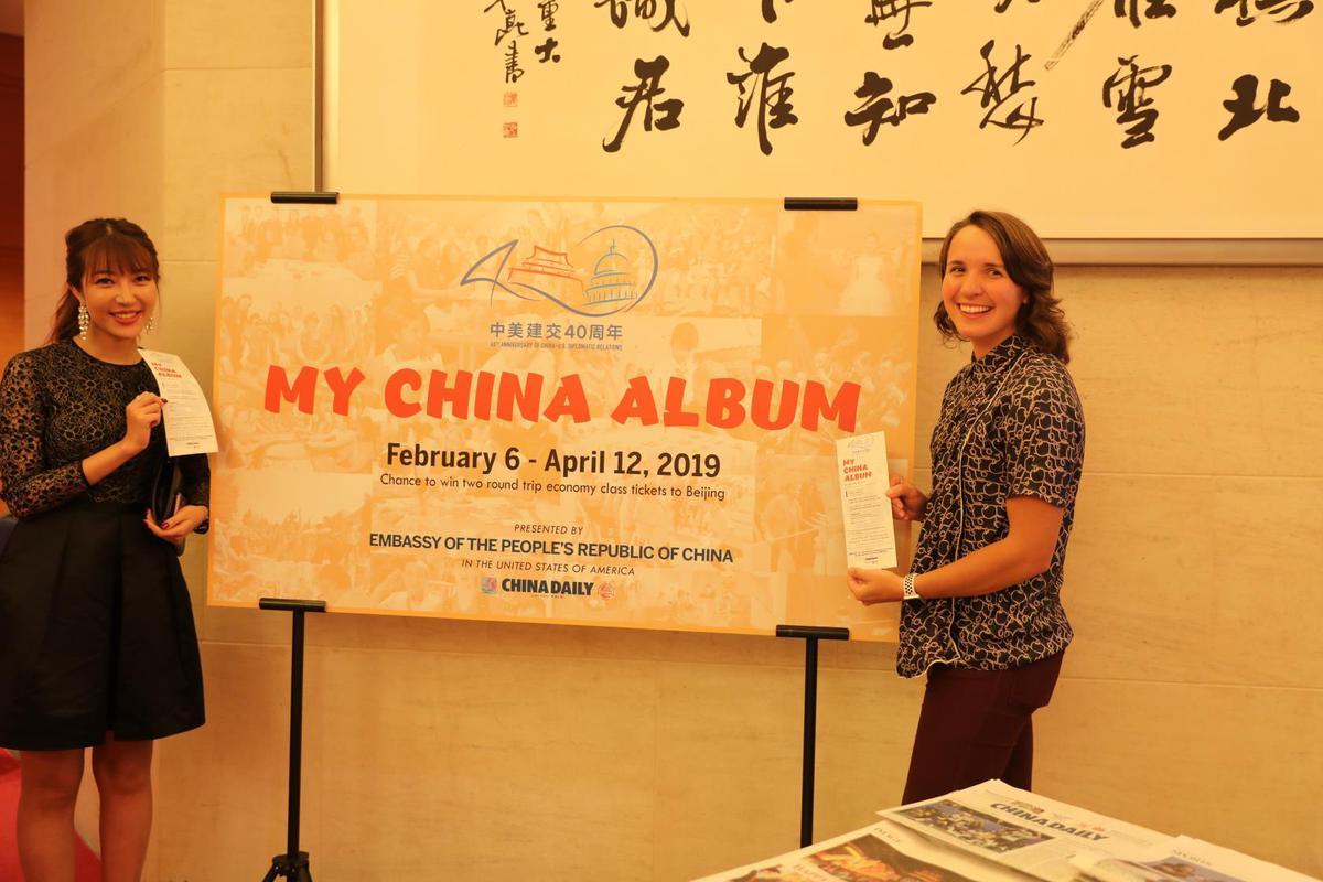 'My China Album' to celebrate 40 years of China-US memories