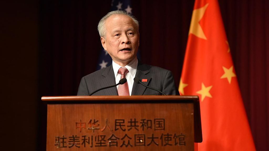 Ambassador Cui: China welcomes US to join Belt and Road Forum