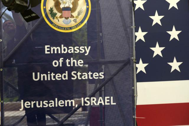 Israeli and US CGTN.jpg