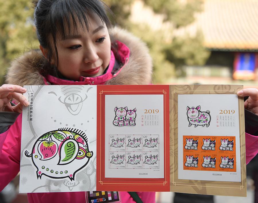 Chinese zodiac postage stamps bridge the world