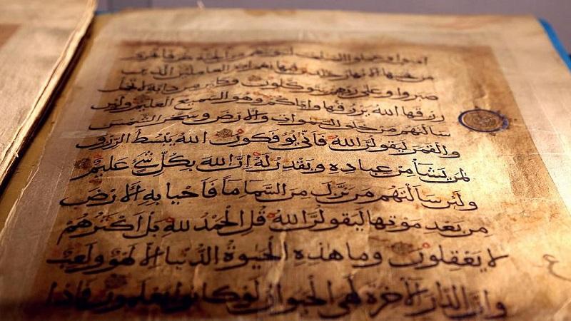China's oldest Koran manuscript debuts