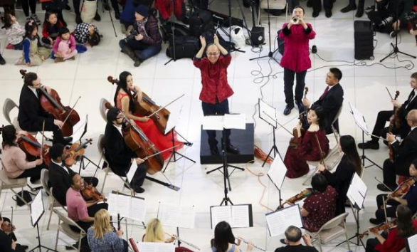 Concert in NYC's World Trade Center marks Chinese Lunar New Year