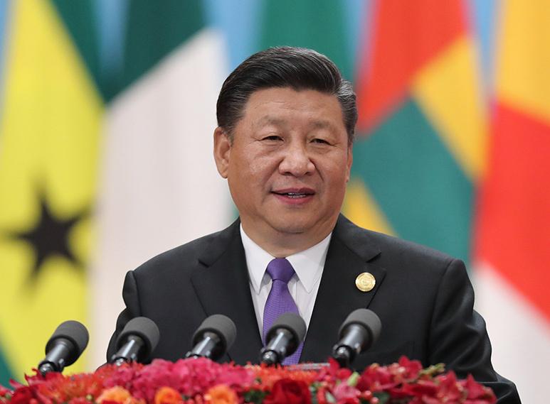 Xi sends congratulations to 32nd AU Summit