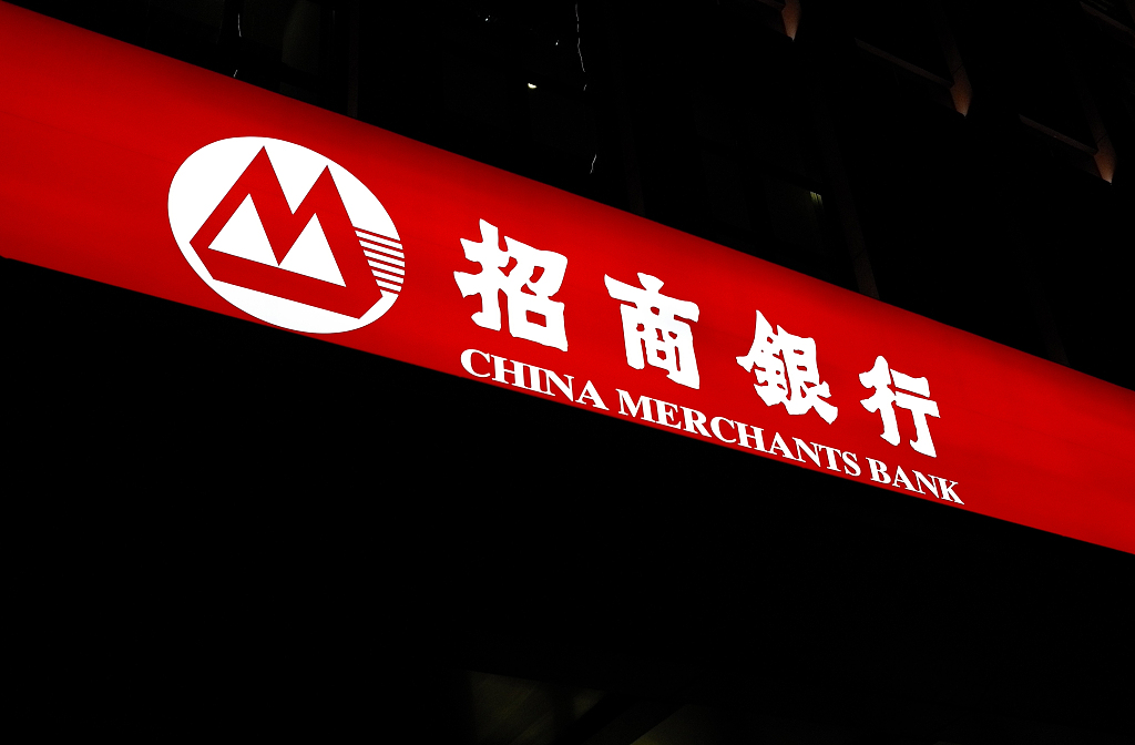 China Merchants Bank reports over 100 mln saving accounts