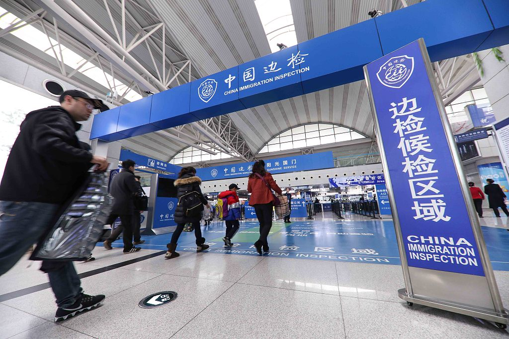 More than 12 mln entry, exit trips made during Spring Festival holiday