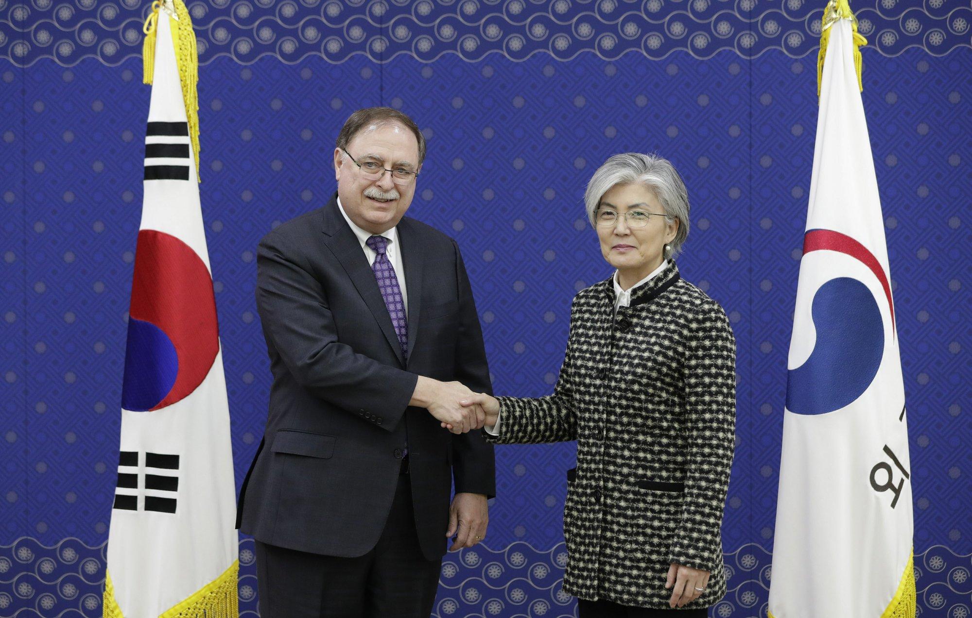 S Korea.jpeg
