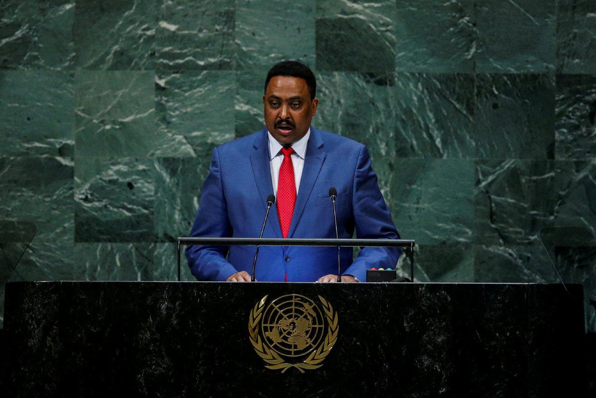 Ethiopia hails partnership, cooperation with China