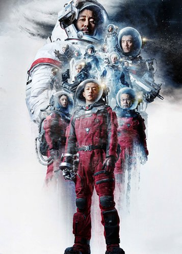 China's first sci-fi blockbuster reflects Chinese vision of global community