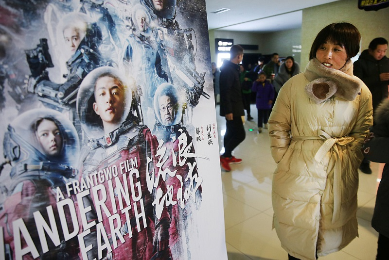 Domestic sci-fi films dominate China's Spring Festival holiday period