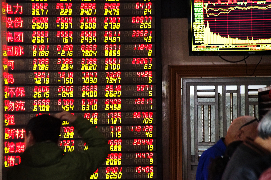 Chinese shares close higher by midday on 1st trading day of Year of Pig